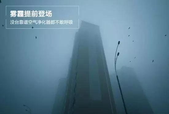 雾霾来临需要一台靠谱的空气净化器