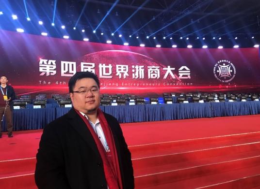 第四届世界浙商大会-笨鸟集团总经理:大卫先生